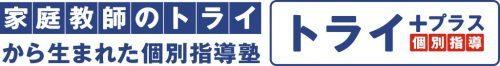 logo-1024x136