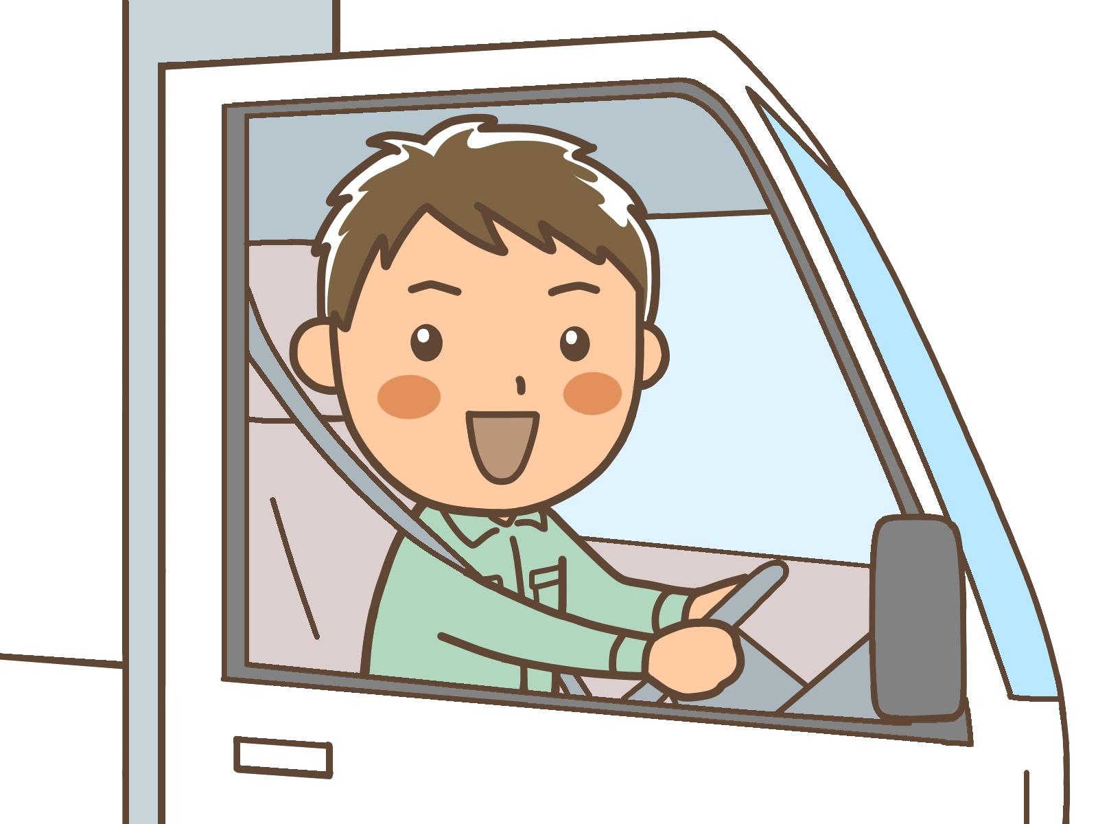 運転手 男性